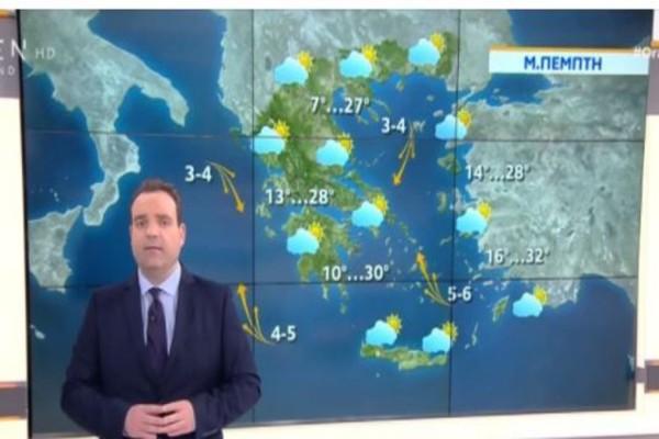 Κλέαρχος Μαρουσάκης: Συννεφιά, σκόνη και ζέστη για σήμερα