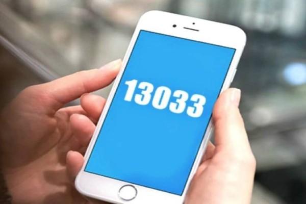 Ανατροπή με την κατάργηση των sms - Τι συμβαίνει