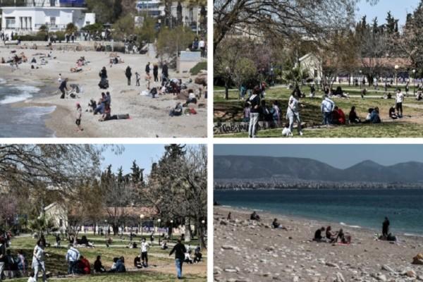 Άρση μέτρων: Ανάσα για τους πολίτες! «Ξεχύθηκαν» σε πάρκα και παραλίες (Video)