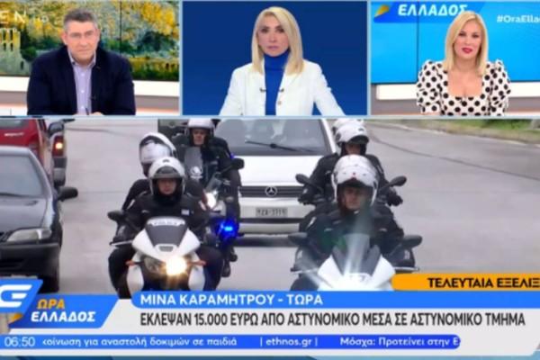 Απίστευτο: Έκλεψαν 15.000 ευρώ από αστυνομικό μέσα σε αστυνομικό τμήμα