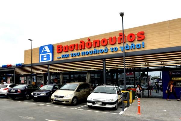 ΑΒ Βασιλόπουλος: Τρομερή προσφορά - Το προϊόν που κοστίζει κάτω από 3 ευρώ και πρέπει να γνωρίζετε