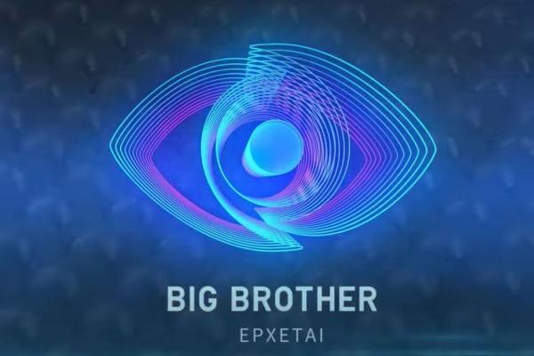 Επιστρέφει το Big Brother - Αυτό είναι το πρώτο trailer