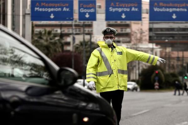 Κορωνοϊός: Συνεδριάζουν οι λοιμωξιολόγοι για SMS και διαδημοτικές μετακινήσεις
