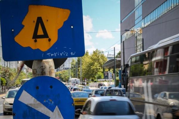 Έρχονται αλλαγές στον Δακτύλιο - Ποια οχήματα θα κυκλοφορούν ελεύθερα