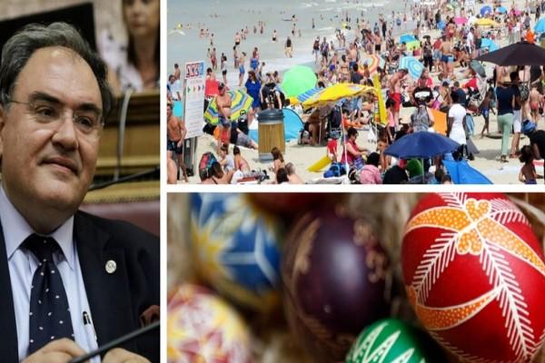 Πρόταση - φωτιά Δημοσθένη Σαρηγιάννη: Να επιλέξουμε Πάσχα ή καλοκαίρι! (Video)