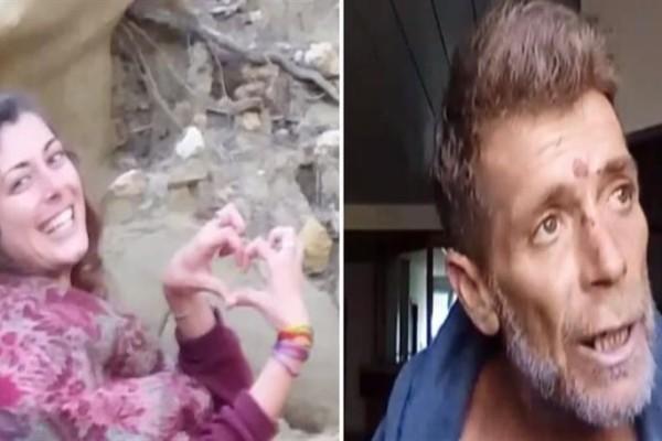 Δυστύχημα στη Γαύδο: Σπαρακτικά λόγια του 40χρονου συντρόφου της Κορίνας - Η συγκλονιστική περιγραφή για τη «βουτιά» στον γκρεμό (Video)