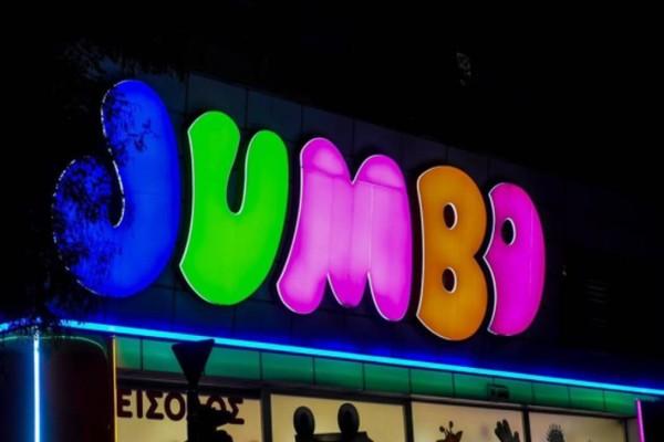 Εξέλιξη σοκ για τα Jumbo: Πάρθηκε η απόφαση!