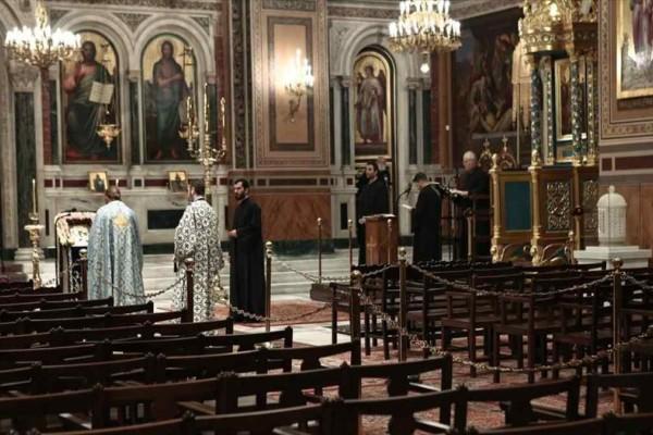 Κορωνοϊός: Έτσι θα λειτουργήσουν οι εκκλησίες το Πάσχα - Αλλαγή στις μετακινήσεις από το Μάιο