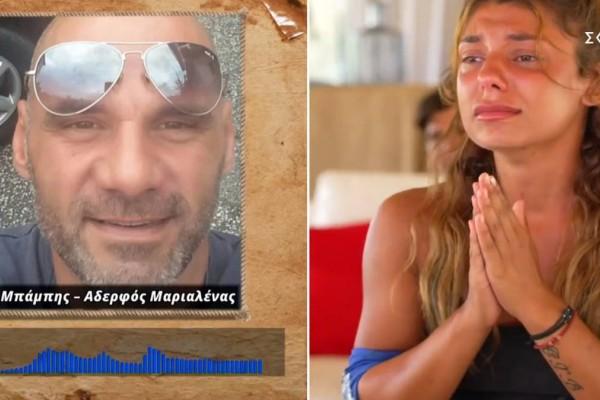 Survivor spoiler: Σάλος με το έπαθλο επικοινωνίας της Μαριαλένας - Η λεπτομέρεια που δεν παρατήρησε κανείς
