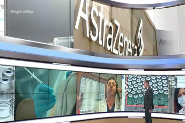Ιατροδικαστής για θάνατο 63χρονης στο Ίλιον: «Μην πάτε να κάνετε το εμβόλιο της AstraZeneca!» (Video)
