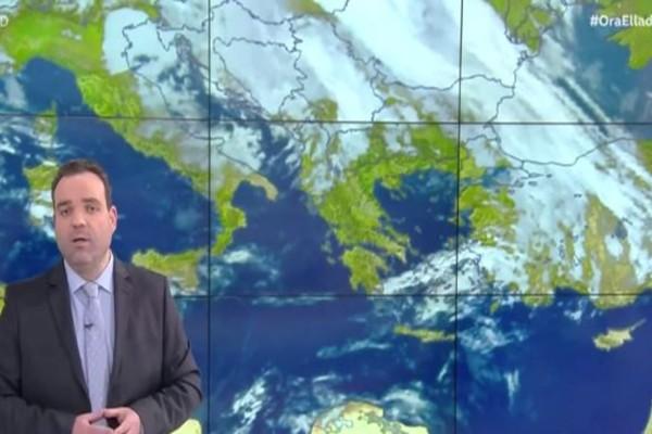Κλέαρχος Μαρουσάκης: «Πτώση της θερμοκρασίας έως 4 βαθμούς και βροχές»