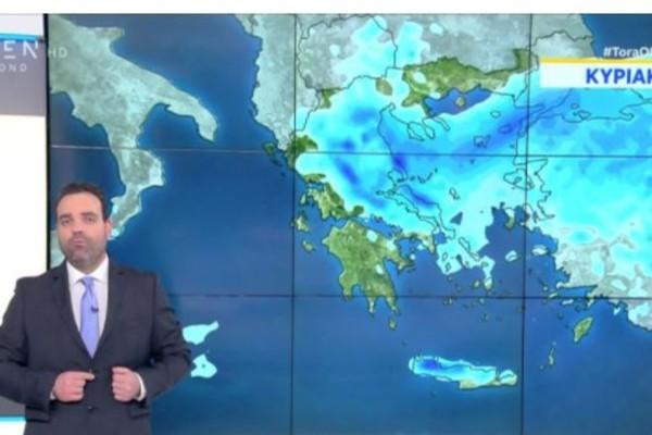 Κλέαρχος Μαρουσάκης: «Υποχωρεί η αφρικανική σκόνη και περιορίζονται οι βροχές»