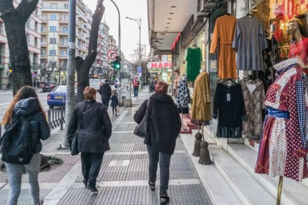Lockdown: Ποια καταστήματα αναμένεται να ανοίξουν σε Θεσσαλονίκη, Αχαΐα και Κοζάνη