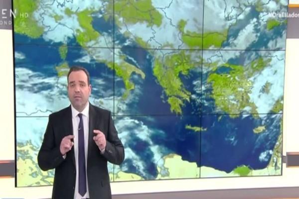 Κλέαρχος Μαρουσάκης: «Αφρικανική σκόνη και βροχές το Σαββατοκύριακο»