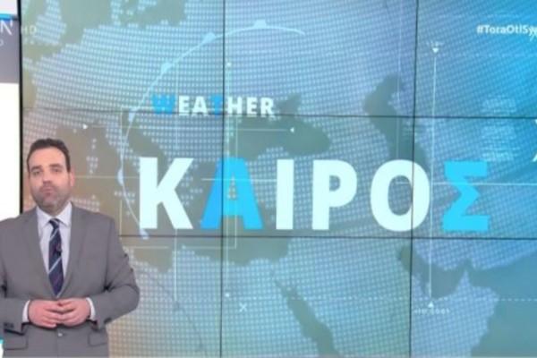 Κλέαρχος Μαρουσάκης: «Με βροχές και Αφρικανική σκόνη θα κυλήσει το 24ωρο»
