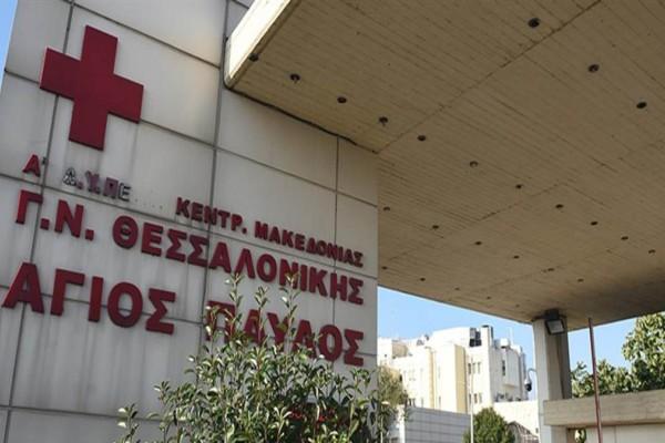 Πέθανε από κορωνοϊό ο Κώστας Τσιτουρίδης