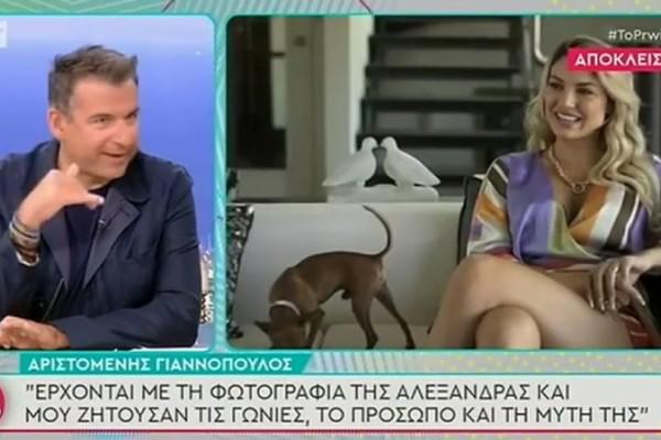Γιώργος Λιάγκας για Αλεξάνδρα Παναγιώταρου: «Είναι άλλη γυναίκα»