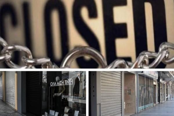 Λιανεμπόριο: «Αντάρτικο» εμπόρων σε Αχαΐα και Θεσσαλονίκη - «Εμείς θα ανοίξουμε τη Δευτέρα!» (Video)