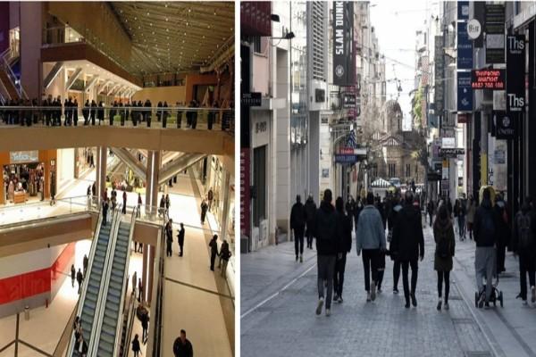 Λιανεμπόριο: Ανοίγουν τα mall σε «κόκκινες» περιοχές! Κλειστά καταστήματα σε Αχαΐα, Κοζάνη & Θεσσαλονίκη