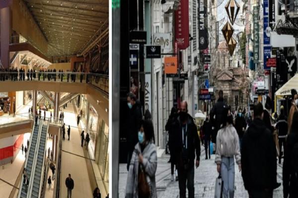 Λιανεμπόριο: «Σηκώνουν» ρολά τα πολυκαταστήματα τη Δευτέρα - Τι ισχύει με όριο πελατών