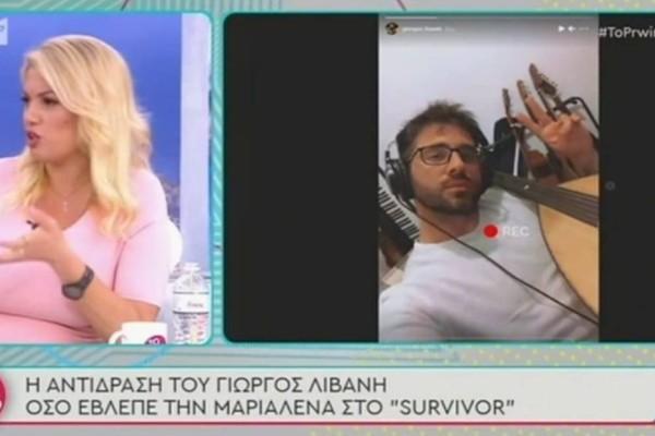 Survivor - Γιώργος Λιβάνης: