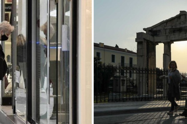 Κορωνοϊός - Lockdown: Όλα τα νέα μέτρα για μετακινήσεις και λιανεμπόριο  - Τι αλλάζει από το Σάββατο;