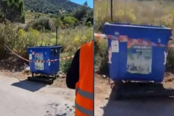 Βρέθηκε αντιαρματικό σε κάδο απορριμμάτων στο Μαρκόπουλο