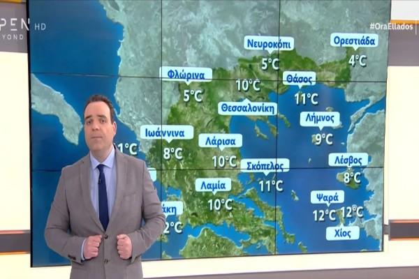 Κλέαρχος Μαρουσάκης: «Βελτιώνεται ο καιρός» - Που θα σημειωθούν τοπικές βροχές (Video)