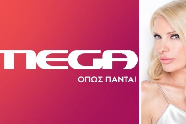 Επίσημα στο Mega η Ελένη Μενεγάκη: Η ανακοίνωση του καναλιού