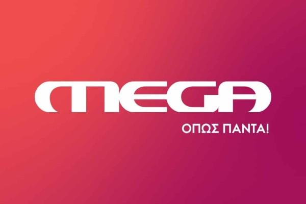 Mega: Πρόωρο φινάλε για εκπομπή του καναλιού (Video)