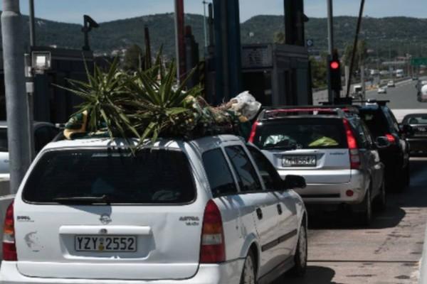 Ξεκίνησε από την Αθήνα για οδοντίατρο στο Κιλκίς: Τον πήρε τηλέφωνο η αστυνομία