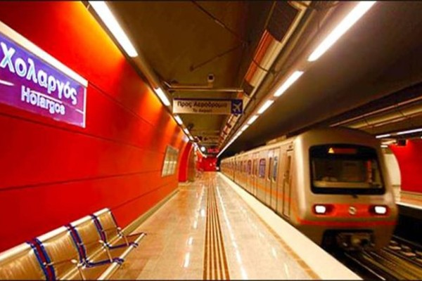 Συναγερμός και στον Χολαργό: Δεύτερο άτομο εγκλωβισμένο στις γραμμές του Μετρό