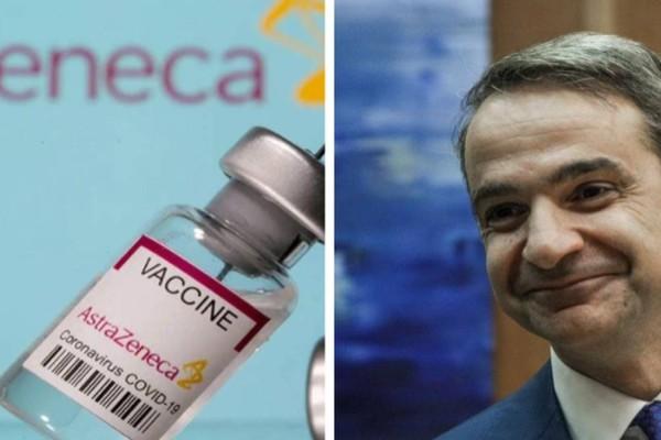 Έκκληση Μητσοτάκη για το εμβόλιο: «Κάντε άφοβα το AstraZeneca» - Ποιοι οι κίνδυνοι για τους άνω των 60;