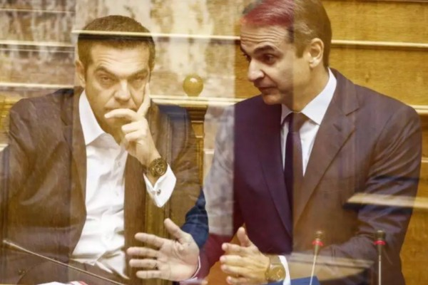 Δημοσκόπηση κόλαφος: Τρόμαξαν με το 63% - Τεράστια διαφορά ΝΔ με ΣΥΡΙΖΑ