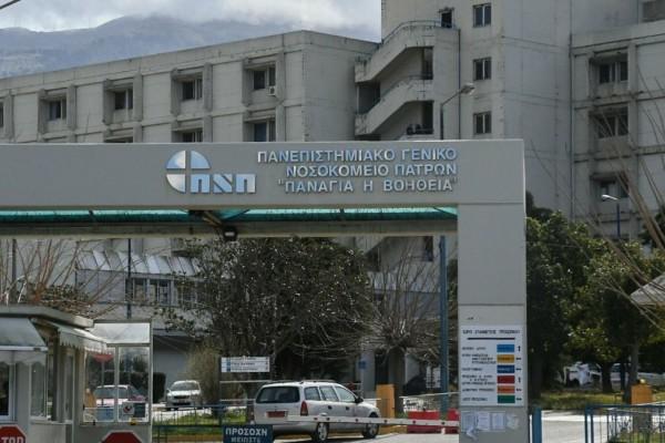 Θρίλερ στην Πάτρα: Νεκρή γυναίκα που πήδηξε από τον 3ο όροφο του Πανεπιστημιακού Νοσοκομείου
