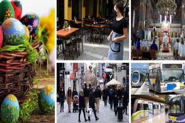 «Oδηγός» για το Πάσχα: Όλα όσα ισχύουν για μετακινήσεις, εκκλησίες, καταστήματα και ΜΜΜ (Video)