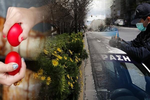 Μετακίνηση εκτός νομού: «Γρίφος» το Πάσχα - Τα δύο σενάρια (Video)