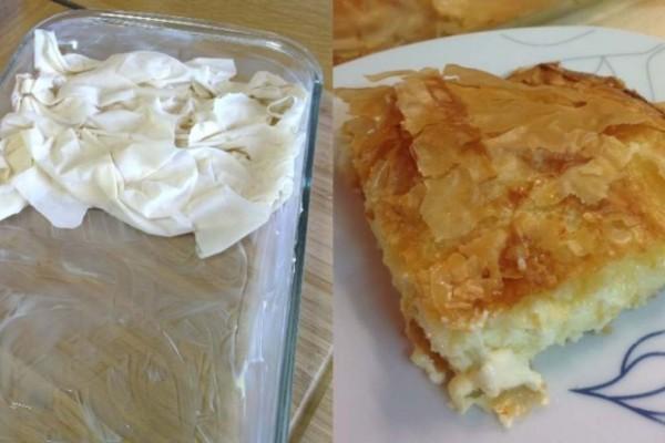 Τραγανή πατσαβουρόπιτα με τυρί φέτα