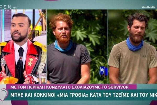 Survivor 4: Τι αποκάλυψε για τον Τζέιμς και τον Νίκο Μπάρτζη ο Κονδυλάτος