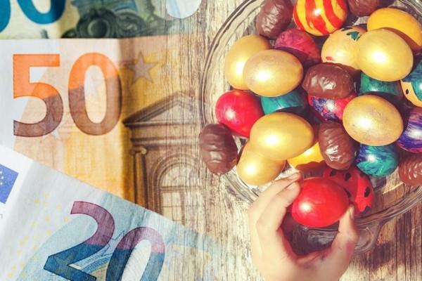 Δώρο Πάσχα 2021: Ποτέ καταβάλλεται;