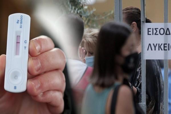 Θεσσαλονίκη: Μαθητής αρνείται για δεύτερη μέρα να κάνει self test! Χαμός στο σχολείο (Video)