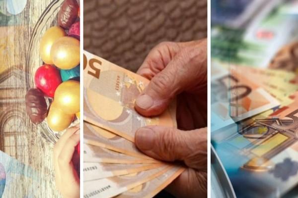 «Βρέχει» λεφτά: Ημερομηνίες πληρωμών για συντάξεις Μαΐου, επιδόματα & δώρο Πάσχα (Video)