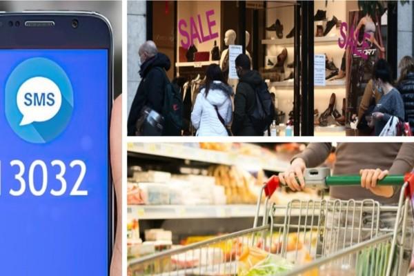 SMS στο 13032: Αυτή είναι η προϋπόθεση! Τι ισχύει για τα 2 χιλιόμετρα για όσους πάνε για ψώνια