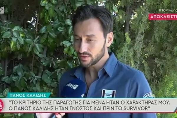 Survivor 4: Αποκαλύψεις για τον Τριαντάφυλλο από τον Καλίδη - «Ζήτησε να τον διώξει ο κόσμος γιατί...»