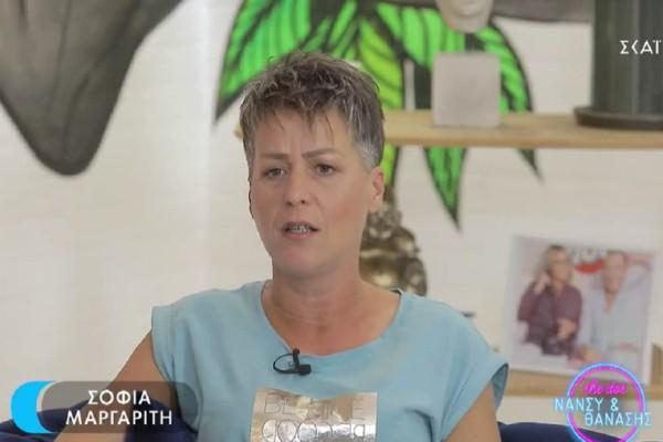 Survivor 4: Ανατριχιάζει η Σοφία Μαργαρίτη για τον χωρισμό της - «Πήρα τα παιδιά και έφυγα χωρίς χρήματα»