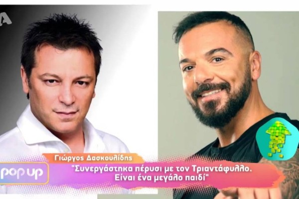 Survivor 4: Τα είπε όλα για τον Τριαντάφυλλο ο Δασκουλίδης - «Τον ενδιαφέρει πώς θα φανεί...»