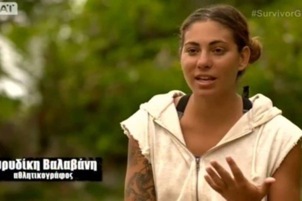Survivor 4: Αποκάλυψε τις παραβάσεις που έκανε η Βαλαβάνη - «Είχα κλέψει φαγητό και το έβαλα…»