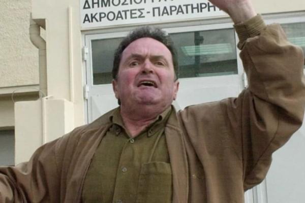 Θλίψη: Πέθανε ο Θεολόγος Ψαραδέλλης - Είχε απαλλαχθεί για συμμετοχή στη 17 Νοέμβρη