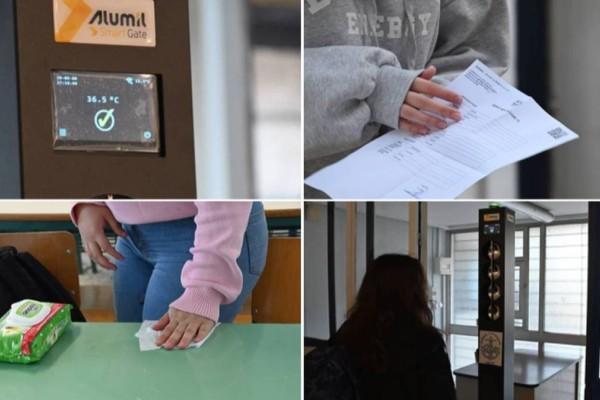 Επιστροφή στα θρανία: Πρώτες εικόνες - Με τα αποτελέσματα του self test στα χέρια οι μαθητές