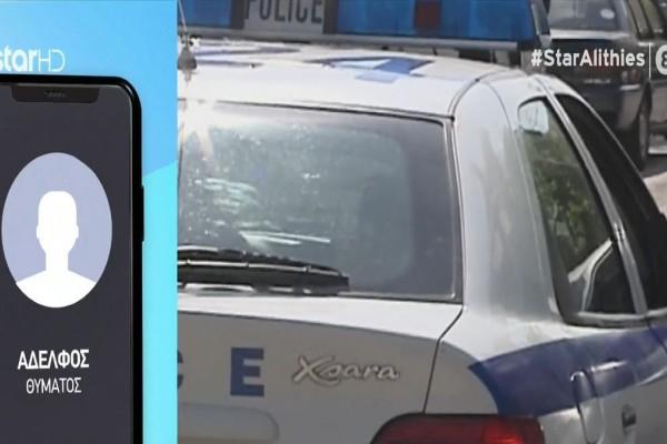 Θρίλερ στην Τροιζηνία με τον νεκρό δικηγόρο: Φέρει χαρακιά από τη μία άκρη του κεφαλιού στην άλλη - Έχει σπασμένα πλευρά! (Video)